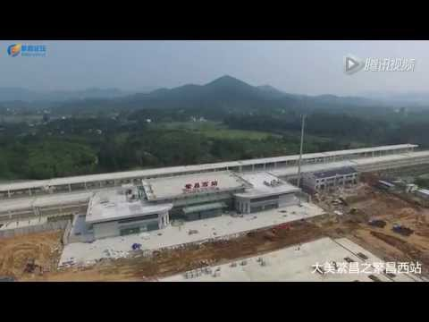 China High speed Rail Fanchang west station
