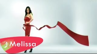 Melissa - Yalli Nassini Feat Akon / ميليسا - يللي ناسيني فيت اكون