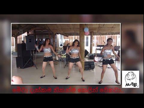 Xxx Mp4 මේවා දැක්කම නිකන්ම කෙලින් වෙනවා Hot And Sexey Dance In Sri Lanka 3gp Sex