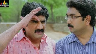 Maryada Ramanna Movie Nagineedu Killing Rao Ramesh | Sunil, Saloni | Sri Balaji Video