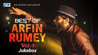 Best Of Arfin Rumey Vol-1 | Bangla Hits Audio Jukebox