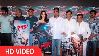 Trailer Launch Of Film 7 Hours To Go UNCUT