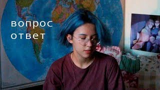 учеба, синие волосы, самостоятельная жизнь, общежитие