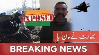Breaking News   Bharat Ne Maan Liya, Bharti Pilot Pakistan Ki Hirasat Mein