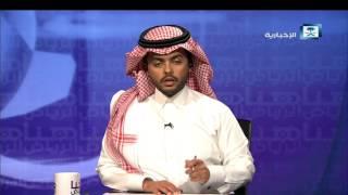 هنا الرياض الحلقة كاملة ليوم الأربعاء 22-03-2017