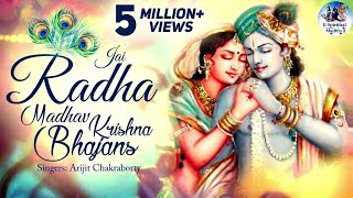 JAI RADHA MADHAV JAI KUNJ BIHARI | VERY BEAUTIFUL - POPULAR KRISHNA BHAJANS ( FULL SONGS )