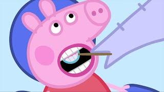Peppa Pig English Episodes | Peppa Pig Visits The Dentist | Peppa Pig Compilation #PeppaPig