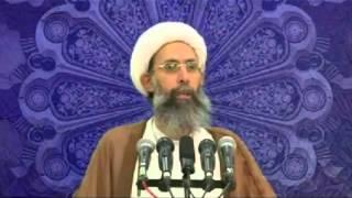 مقتطف من خطبة الشيخ نمر النمر وتحدثه عن الحوار.