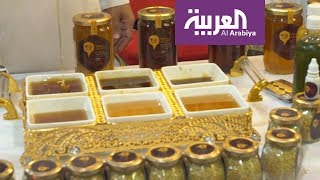 صباح العربية | الباحة تحتفل بمهرجان العسل الدولي
