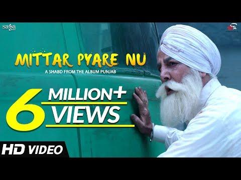 Xxx Mp4 Mittar Pyare Nu Shabd I Gurdas Maan I Gurickk G Maan I Jatinder Shah I Punjab Album I Saga Music 3gp Sex