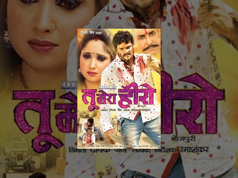 Xxx Mp4 Latest Bhojpuri Movie Tu Mera Hero तु मेरा हीरो Khesari Lal Yadav 3gp Sex