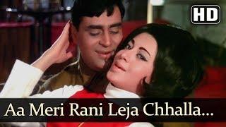 Qaraar Khoya..Ke Jaan Chali Jaaye - (HD) - Anjaana Song - Rajendra Kumar - Babita