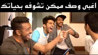 احمد البارقي : جبت العيد بنفسي باول تحدي بقناتي
