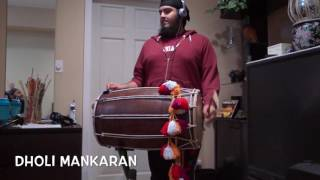 3 Pegg Dhol Cover