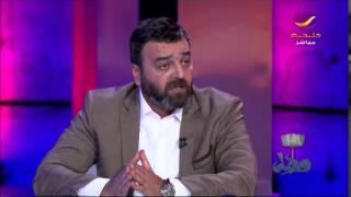 العقيد أبوشهاب سامر المصري ضيف ياهلا رمضان مع علي العلياني