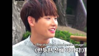 eng sub dingo  kyunghee university rowoon and inseong cut