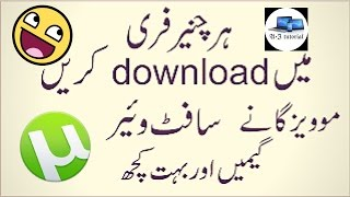 How to Download and install utorrent in Hindi/Urdu😜