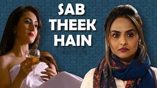 Boss Ke Sath Affair | Short Film | Must Watch