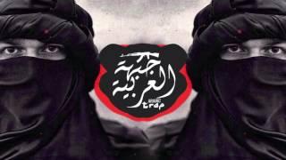 VECO - GOD'S Army (  Arabic Trap Beat )