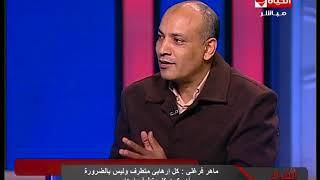 """إنفراد –  رئيس تحرير موقع أمان """" كل إرهابي متطرف وليس بالضرورة أن يكون كل متطرف إرهابي """""""
