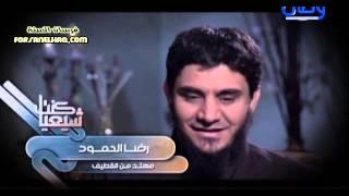 عقيدة مهدي الشيعة المنتظر -كنت شيعيا .16.02