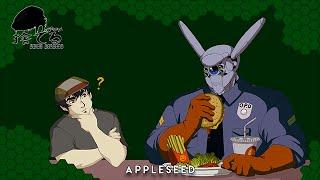 Anime Abandon: Appleseed