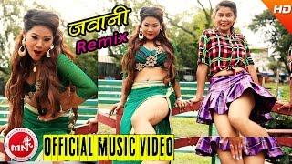 New Nepali Lok Dohori | Pare Ma Ta Danga Jawani Remix - Muna Thapa  & Purushottam Satyal | Ft.Rina