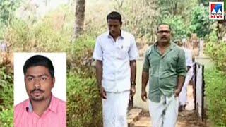 K M Shaji case