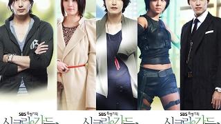 Secret Garden Ep4 - Korean drama Eng Sub
