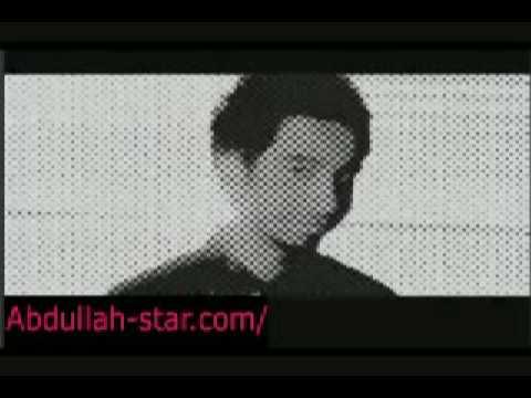 الله يخليك عبدالله الدوسري