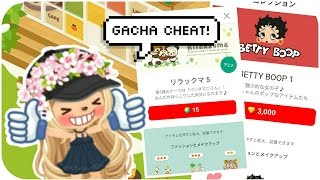Gacha Cheat! How To Get Japanese Exclusive Gachas | Line Play