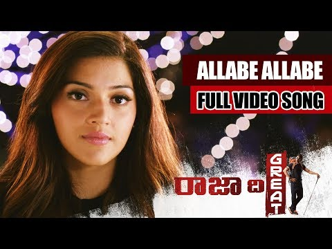 Xxx Mp4 Raja The Great Video Songs Allabe Allabe Video Song Ravi Teja Mehreen Pirzada 3gp Sex