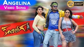 Angelina Video Song || Kandireega Movie Songs || Ram, Hansika, Aksha