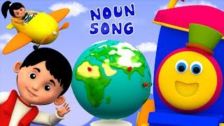 Noun Song   Learning Street With Bob The Train   Word Play   Nursery Rhymes For Babies by Kids Tv