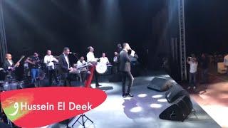 مهرجان عين أبل لجنوب اغنية معك عالموت حسين الديك