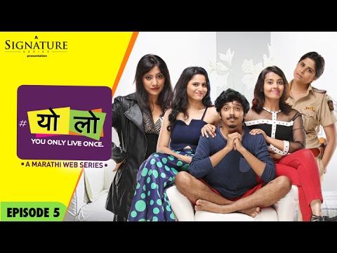 Xxx Mp4 YOLO Woman On Top Ep 05 S 01 New Marathi WebSeries Romantic Comedy Sony LIV HD 3gp Sex