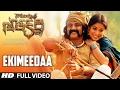 Ekimeedaa Full Video Song || Gautamiputra Satakarni || Nandamuri Balakrishna, Shriya Saran