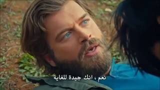 مسلسل جسور وجميلة   الإعلان الترويجي 1و 2 و3 مترجمة للعربية