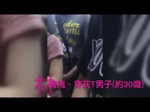 公車打手槍猥褻正妹 正義姐蒐證揪狼 蘋果日報 20140913