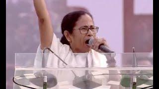 FULL SPEECH : CM Mamata Banerjee POWERFUL Speech At United India Rally 2019..TMC
