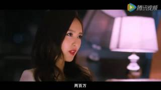 Lee Min Ho - Bounty Hunters 赏金猎人 official trailer 2