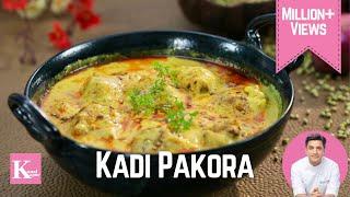 Kadi Pakoda | Kunal Kapur | The K Kitchen