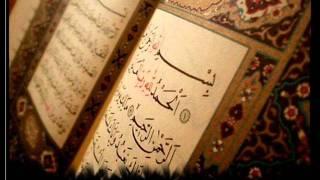 سورة ال عمران كاملة ناصر القطامي
