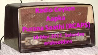 Radio Ceylon 18-03-2017~Saturday Morning~01 Ek Aur Anek - Rajkumari with various singers