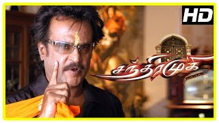 Chandramukhi Tamil Movie | Rajinikanth suspects Jyothika | Vadivelu Comedy Scene |  Nayanthara