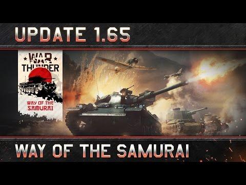 War Thunder: Release update 1.65