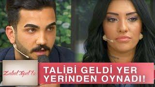 Zuhal Topal'la 216. Bölüm (HD) | Esin'in Yeni Talibi Stüdyoya Bir Girdi Yer Yerinden Oynadı!