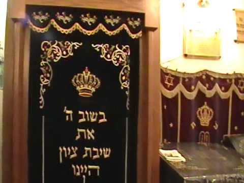 TÚMULO DO REI DAVI EM JERUSALEM LOCAL SAGRADO JUDEU EM ISRAEL POR DUONE LATINO