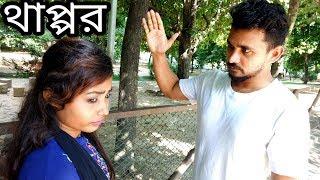 Bengali New Funny Video 2017। Bangla New Funny video। Tomato boyzz