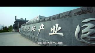 Dishang Group - Global Apparel Manufacturers